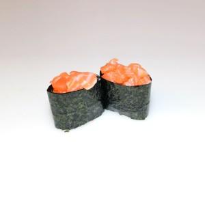 Gunkan salmón